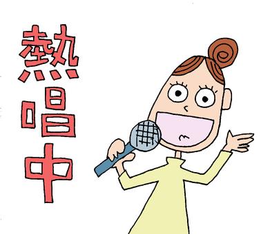 Masumi is singing