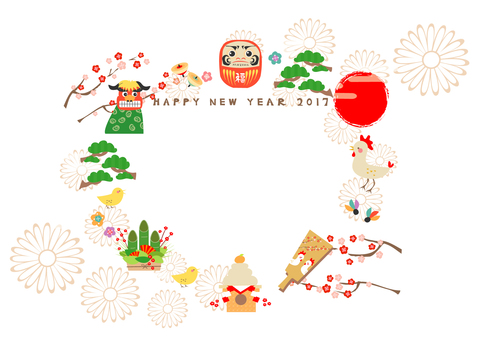 Japanese style of Rooster Year 5