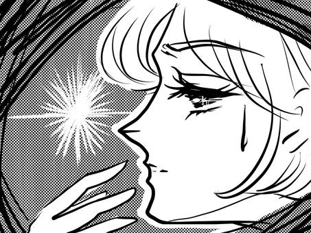 ピンとくる 少女漫画 横顔