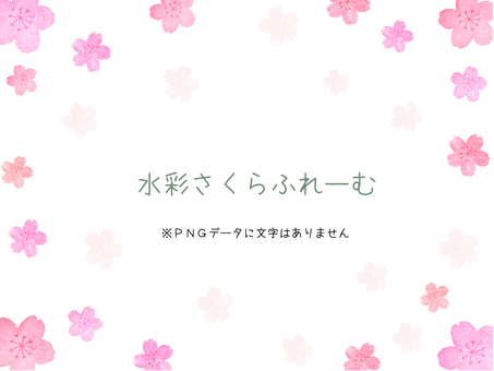 Watercolor Sakura Frame White Background