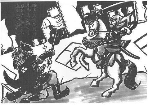 Sengoku Commander