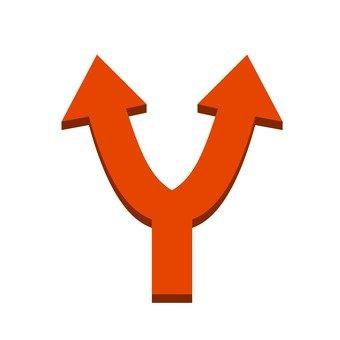 分支箭頭(橙色)