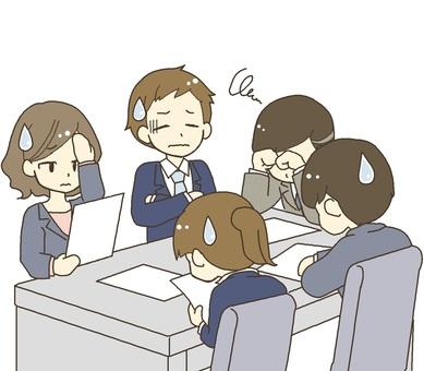 Stalled meeting