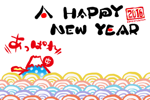This Manma Used Cha New Year Card Template 2