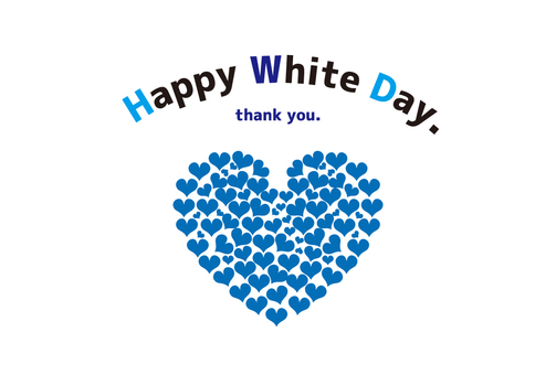 White Day Card Blue