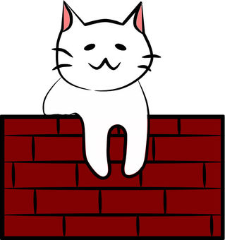 Nyanko. Hello from the top of the fence