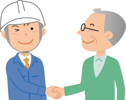 70118. Helmet, male handshake 2