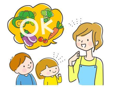 野菜で献立を考える親子