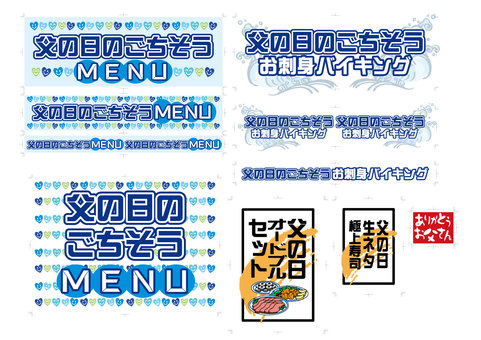 Store Food POP (Father 's Day Dumplings)