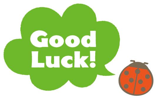 Good Luck!-7
