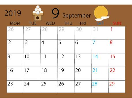 9 월 달력 그림