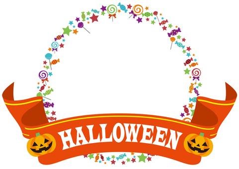 Halloween 65