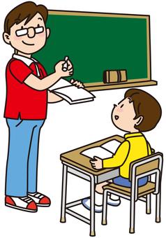 教訓,老師,學生