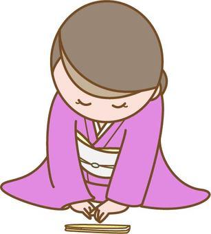 Kimono woman greeting