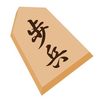 Shogi infantry