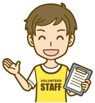 Male (volunteer): A_Information 04BS