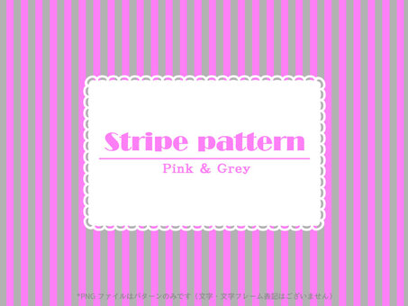 Background · Pattern (Pink & Gray)