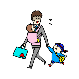 Nursery school pick-up dad