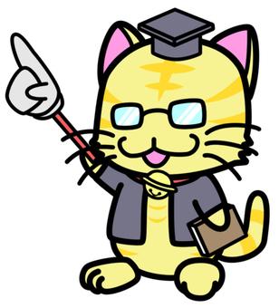 고양이 선생님 2
