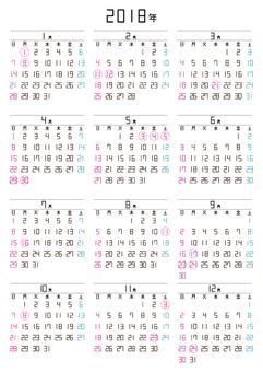 2018 calendar A 4 size plain color