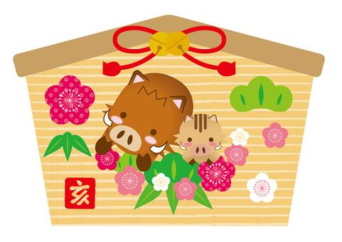 Egga wild Boar Inui New Year