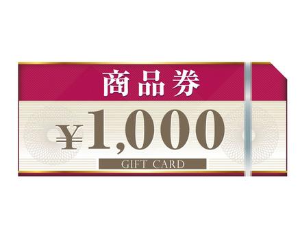 Merchandise certificate