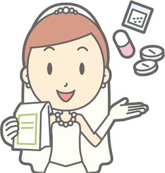 Bride dress - medicine - bust