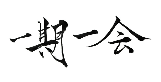 Ichigo Ichigo Ichigochi