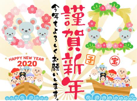 Childhood Shichifukujin New Year's card set