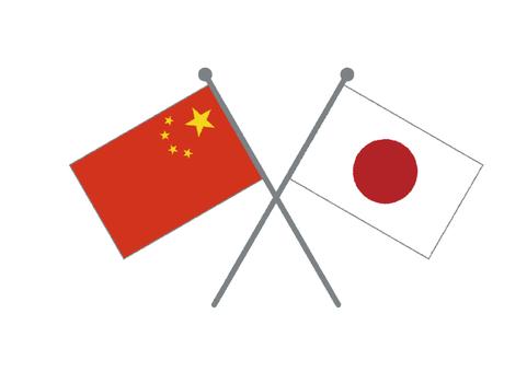 National Flag (Japan & China)