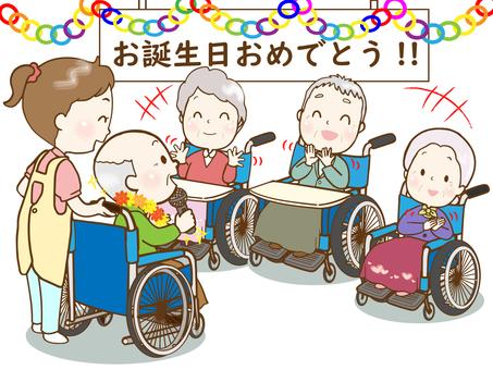 介護⑧(お誕生祝い)