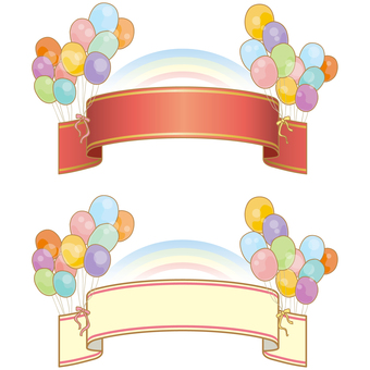 Decoration of balloons and ribbons