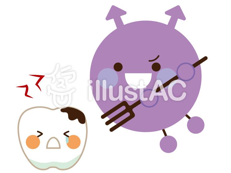 歯を攻撃している虫歯菌のイメージ2イラスト No 1516985無料