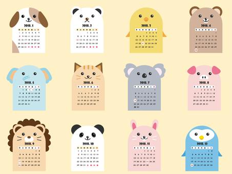 2018年動物カレンダー