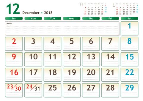 2018年カレンダー 12月