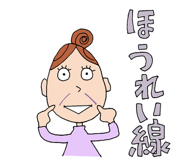 Masumi who worries about beauty ⑦