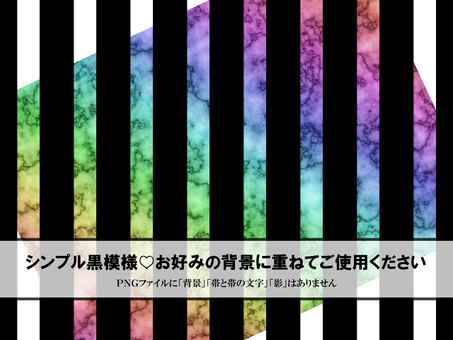 Striped pattern stripe vertical stripes