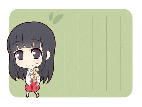 神社少女和葉2
