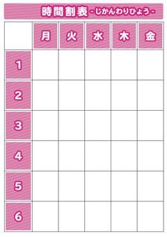 Schedule · Vertical (pink · diagonal)