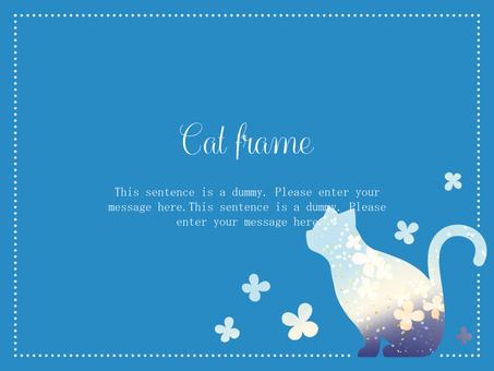 고양이의 프레임 01 / 블루 a