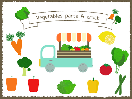 Vegetable parts and truck parts set