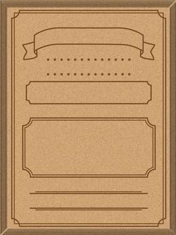 Wood grain frame Cork board length 3