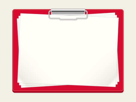 Red binder (sideways)