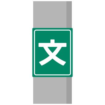 Tong Xue Lu logo