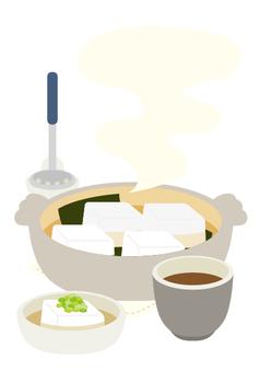 Soup, tofu