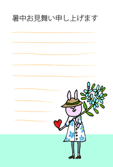 Flower bunny hot weather sympathy