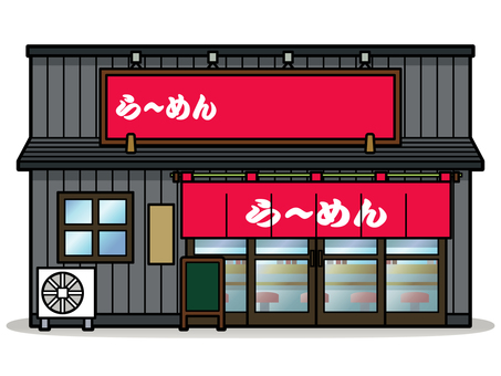 Store - 01