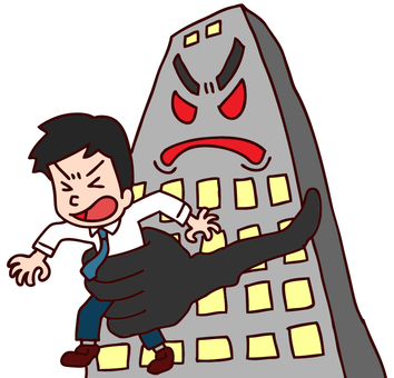Illustration of a man who can not escape from the company