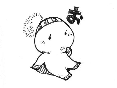 Pu-chan