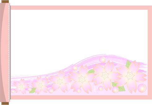 Scroll frame Sakura 04